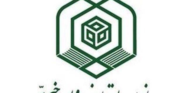 گیت های ورودی سازمان اوقاف را برداشتند