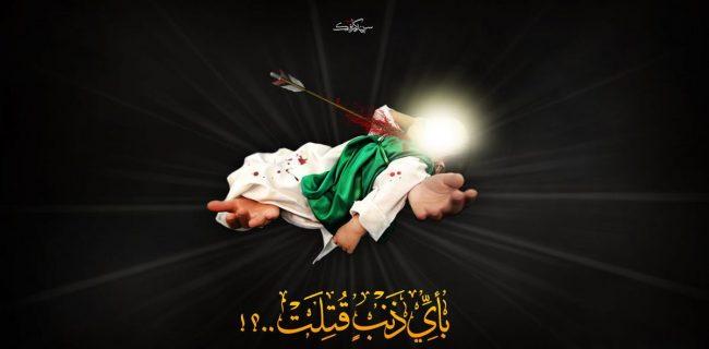 آینده بشر در دستان علی اصغر