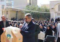 مشارکت ۹۵۵ مدرسه در جشن عاطفه ها در استان زنجان