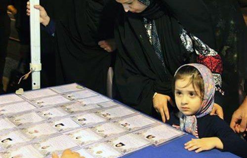 چهار هزار نفر حامیان جدید در طرح اکرام ایتام و محسنین استان هرمزگان