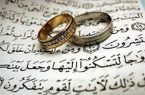 اهدای ۱۶۰۰ فقره جهیزیه به زوج های جوان تحت حمایت کمیته امداد کرمان