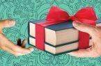 ۱۸ هزار جلد کتاب به مناطق سیل زده لرستان اهدا شد