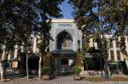چه کسی اولین کتابخانه و موزه را در ایران وقف کرد ؟