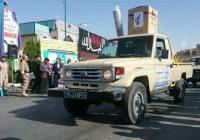 ۳۰۰ فقره جهیزیه به نوعروسان کمیته امداد اهدا شد