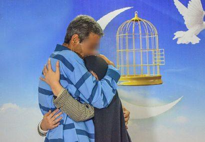 زندانی بدهکار مالی غیر عمد پس از ده سال از زندان همدان آزاد شد