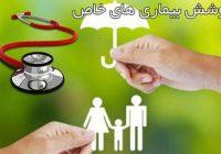 ۵۰۷ نفر از بیماران خاص و صعب العلاج تحت حمایت کمیته امداد چهارمحال و بختیاری قرار دارند