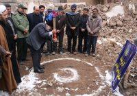 آغاز ساخت منازل تخریب شده مددجویان زلزله زده در آذربایجان شرقی