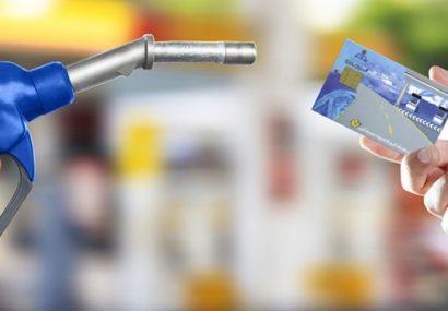 سهمیه بندی دوباره و افزایش قیمت بنزین همراه با افزایش یارانه ها