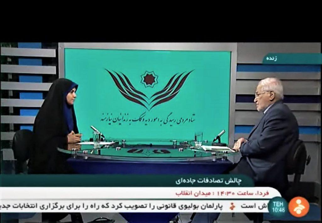 برنامه زنده تلویزیونه روی خط خبر شبکه خبر کشته های حوادث جاده ای