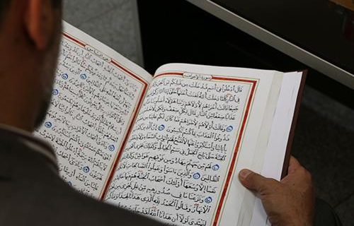 قرآن دست نویس مددجوی اصفهانی به آستان مبارک حضرت معصومه (س) اهدا شد