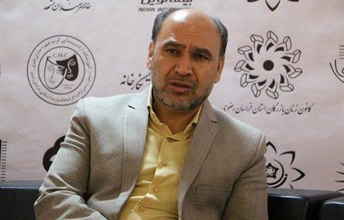 حمایت کمیته امداد امام خمیی ( ره ) از بانوان کارآفرین