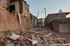 کمک های مردمی برای زلزله زدگان آذربایجان شرقی
