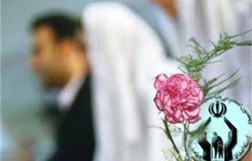 ۲۴ هزار مورد کمک هزینه ازدواج به مددجویان کمیته امداد