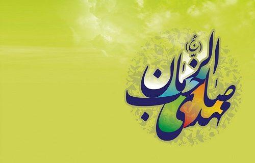 آزادی ۱۶ زندانی غیرعمد به مناسبت آغاز امامت حضرت ولیعصر (عج)