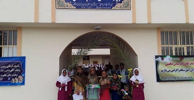 مدرسه دکتر عباس خالصی در روستای نصیرایی شهرستان میناب به بهره برداری رسید