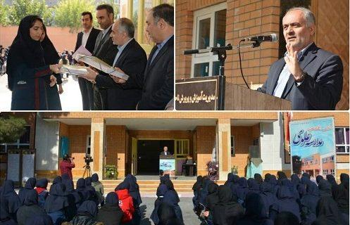 افتتاح یکصد و نهمین مدرسه بنیاد مستضعفان در نسیم شهر