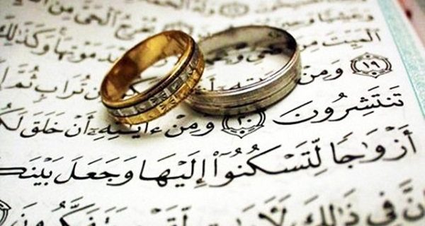 ازدواج آسان برای زوج های جوان بهزیستی استان بوشهر برگزار میشود