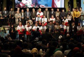 اهدای تندیس ملی فداکاری به هلال احمر و ۱۲ دانشجو و کانون دانشجویی هلال احمر