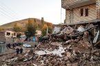 بازسازی منازل مددجویان آسیب دیده در زلزله آذربایجان شرقی تا دهه فجر