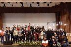 برگزاری جشن خیریه آوات در اصفهان برای حمایت از کودکان مبتلا به سرطان