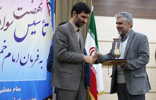 از کمیته امداد اصفهان بخاطر ارتقای سوادآموزی این استان تقدیر به عمل آمد
