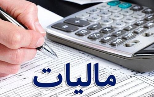 تمامی فعالیتهای اقتصادی نهادهای انقلاب اسلامی مشمول پرداخت مالیات است