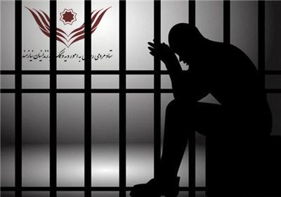جوان اهوازی که به خاطر وام راه اندازی مغازه پوشاک در زندان است نیاز به کمک نیکوکاران دارد