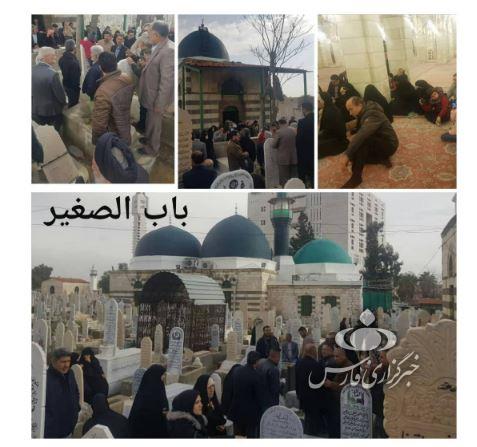 باب الصغیر حضور اولین کاروان زائران ایرانی در دمشق سوریه بعد از نابودی داعش +عکس
