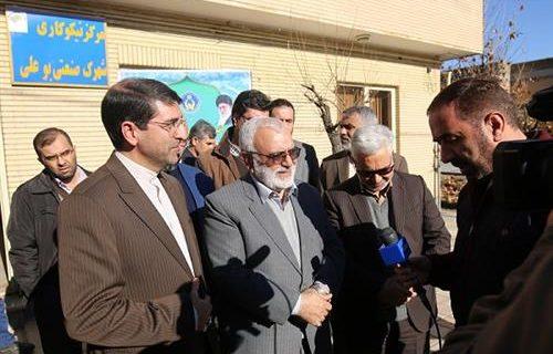 افتتاح نخستین مرکز نیکوکاری صنایع کشور در شهرک صنعتی بوعلی همدان