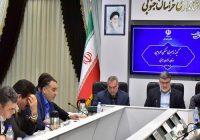 کمیته راهبری مسکن محرومین در خراسان جنوبی برگزار شد