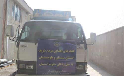 تحویل کمکهای مردمی به هموطنان سیل زده جنوب سیستان و بلوچستان