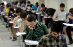 پنج هزار نفر از دانشآموزان تحت حمایت در کنکور سراسری ۹۹ تحت برنامه کمیته امداد هستند
