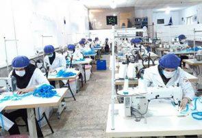 افزایش تولید ماسک و اقلام بهداشتی توسط مددجویان کمیته امداد به ۳۷۰ هزار عدد در روز