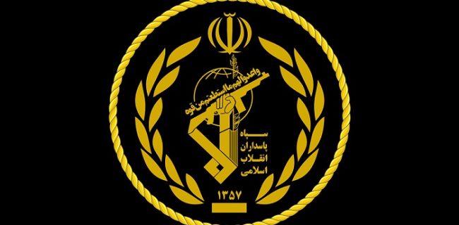 سپاه پاسداران : کوچک ترین خطای دشمنان در هر نقطه ای علیه ایران، آخرین خطای آنان است