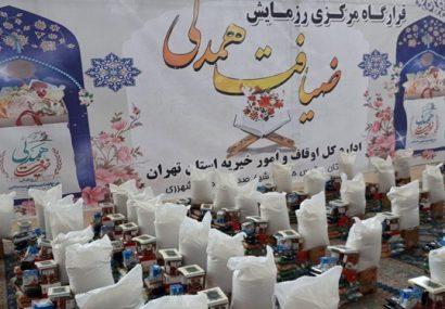 مرحله اول رزمایش ضیافت همدلی توسط اوقاف تهران با توزیع ۳۰ هزار بسته حمایتی