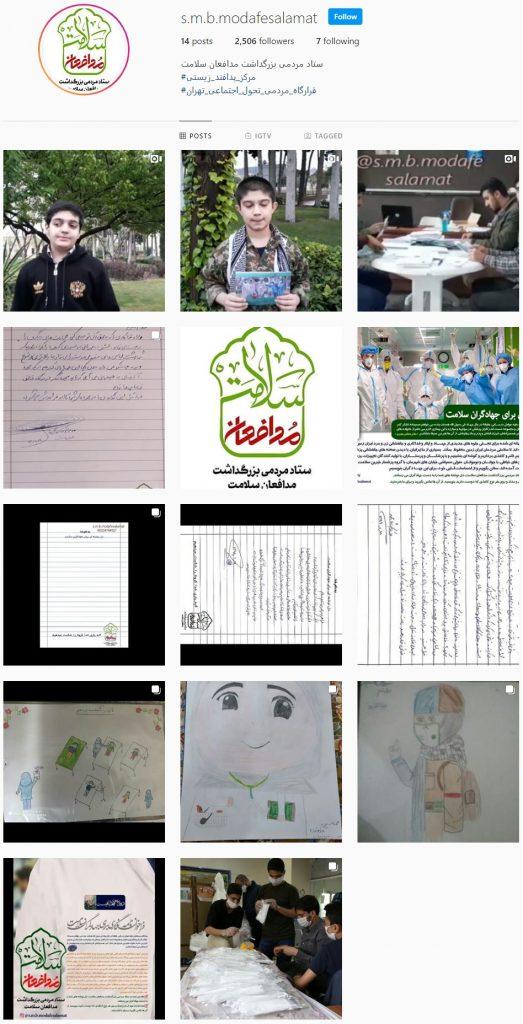 تصویری از نامه ها ، نقاشی ها و فیلم های ارسالی برای جهادگران سلامت ؛ صفحه اینستاگرام ستاد مردمی بزرگداشت مدافعان سلامت