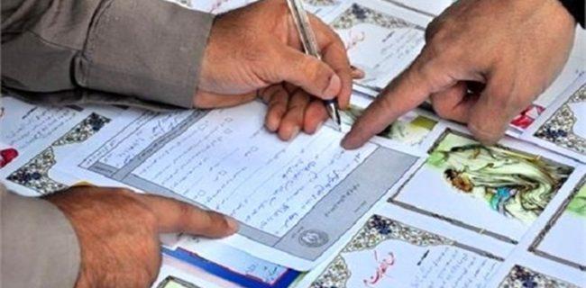 خیران دست به کار شوند / ۳۷۱ فرزند یتیم خراسان جنوبی بدون حامی