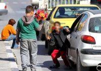 رونمایی از نخستین مرکز ساماندهی کودکان کار در مرکز تهران