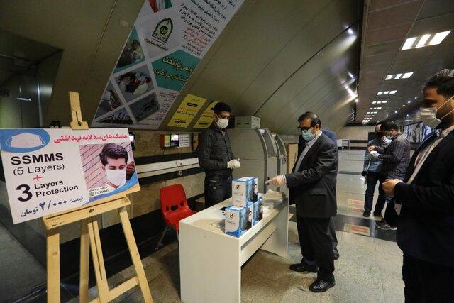 پویش خیر موثر در ۷۸ ایستگاه متروی تهران و حومه اجرایی شد
