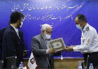 افتتاح مرکز نیکوکاری آتش نشانی شهر تهران