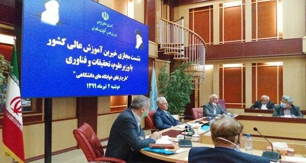 سامانه خیرین دانشگاهی در راستای شفافیت هزینه کرد خیرین افتتاح شد