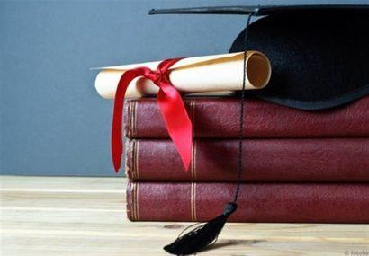 فراخوان سازمان اوقاف در زمینه حمایت از پایان نامه های کارشناسی ارشد و رساله های دکتری