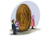 پاییز ۹۶۲ زندانی بدهکار مهریه با سکه بهار آزادی ۱۰ میلیون تومانی