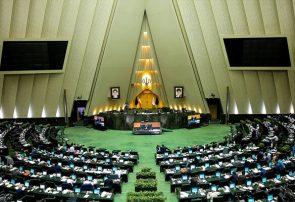 اعلام آمادگی مجلس یازدهم برای کمک به اشتغال و تامین مسکن مددجویان امداد