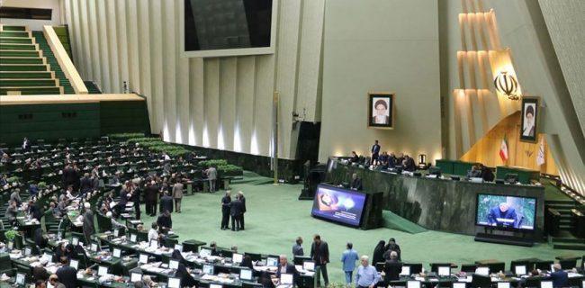 کمیته ویژه فقر زدایی و رسیدگی به امور محرومان در مجلس تشکیل می شود