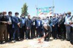 شروع به ساخت ۳۵۰۰ واحد مسکونی برای مددجویان فارس