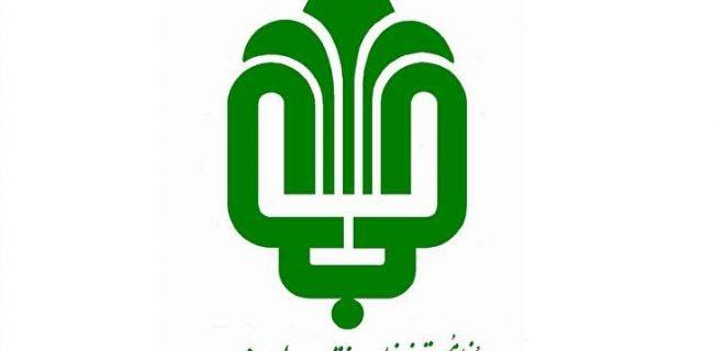 توضیحات بنیاد مستضعفان درباره حوادث اراضی زردشت اهواز موسوم به روستای ابوالفضل