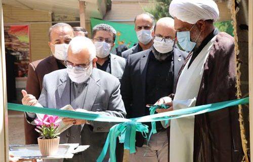 چهارهزار مرکز نیکوکاری دیگر در سراسر کشور راه اندازی میشود