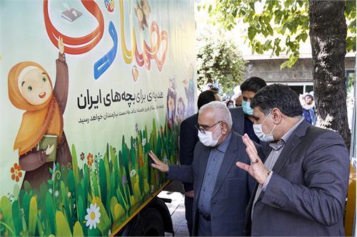 همکاری کمیته امداد و پست در طرح همبازی/۴۵۰ میلیارد کمک مردم در مرحله دوم ایران همدل